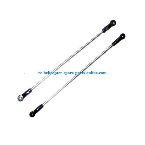 SH 8829 helicopter spare parts tail support bar