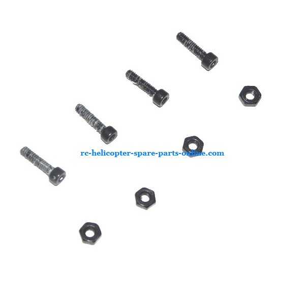 SH 8830 helicopter spare parts fixed screw set of the main blade