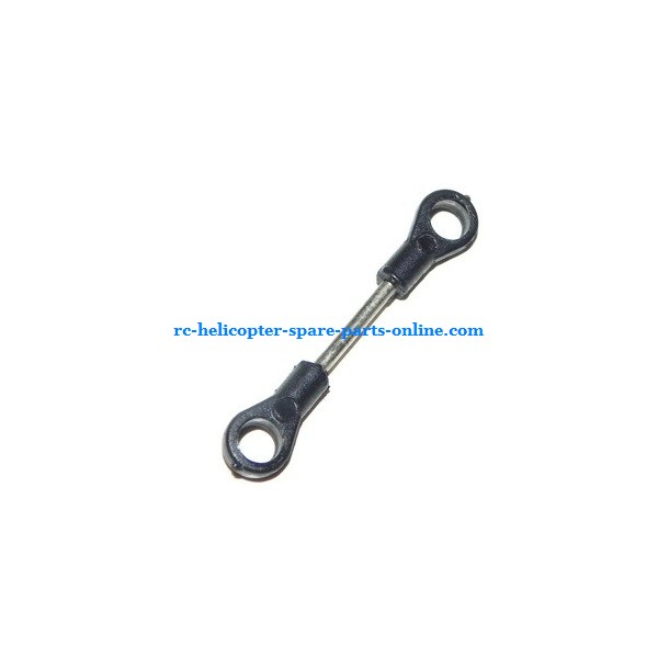 SH 8830 helicopter spare parts lower fixed connect buckle