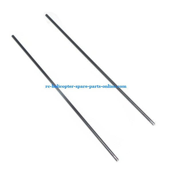 SH 8830 helicopter spare parts tail support bar