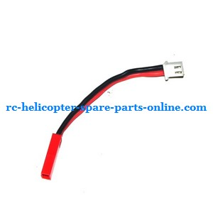 MJX T05 T605 RC helicopter spare parts power line