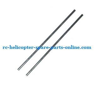 MJX T05 T605 RC helicopter spare parts tail support bar