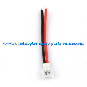 JJRC JJPRO T1 T2 RC quadcopter spare parts power wire line