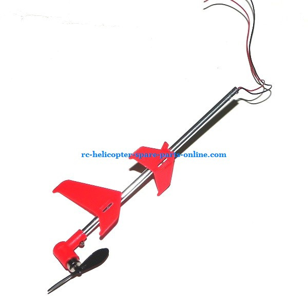 MJX T20 T620 RC helicopter spare parts tail set (Red)