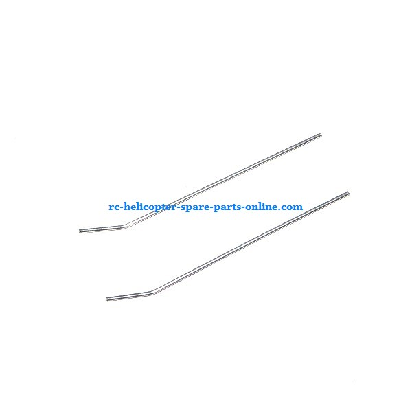 MJX T20 T620 RC helicopter spare parts tail support bar
