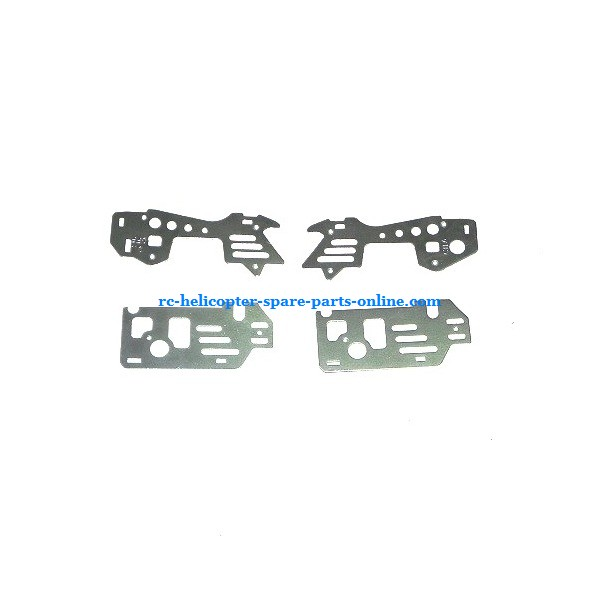 MJX T20 T620 RC helicopter spare parts metal frame set