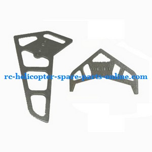 MJX T23 T623 RC helicopter spare parts tail decorative set