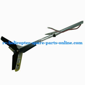MJX T23 T623 RC helicopter spare parts tail set