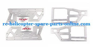 MJX T23 T623 RC helicopter spare parts metal frame set