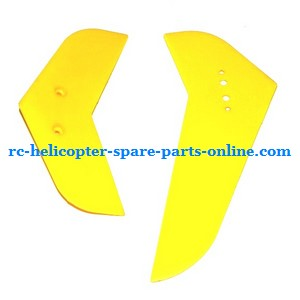 MJX T40 T640 T40C T640C RC helicopter spare parts tail decorative set yellow