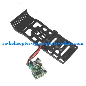 MJX T40 T640 T40C T640C RC helicopter spare parts Bottom board + PCB board (set)