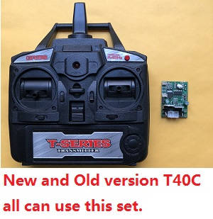 MJX T40 T640 T40C T640C RC helicopter spare parts transmitter + PCB board (set) New and Old version T40c all can use this set.