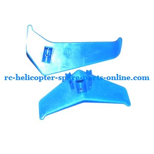 MJX T54 T654 RC helicopter spare parts tail decorative set (Blue)