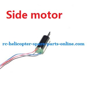 MJX T54 T654 RC helicopter spare parts side motor