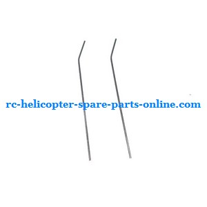 MJX T54 T654 RC helicopter spare parts tail support bar