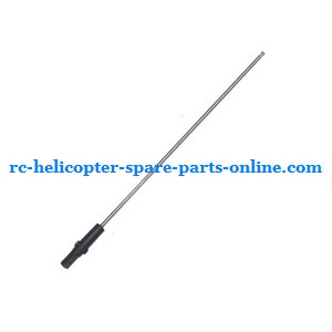 MJX T55 T655 RC helicopter spare parts inner shaft