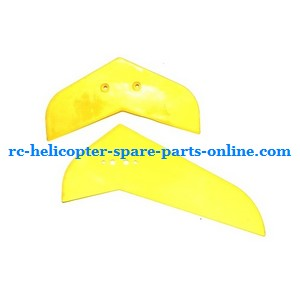MJX T55 T655 RC helicopter spare parts tail decorative set (Yellow)
