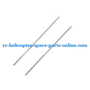 MJX T55 T655 RC helicopter spare parts tail support bar