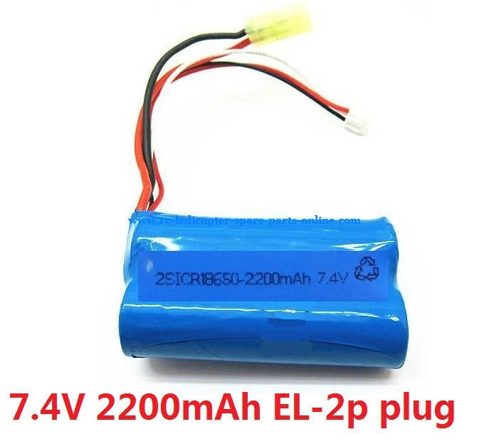 Upgrade battery 7.4V 2200Mah with EL-2P plug