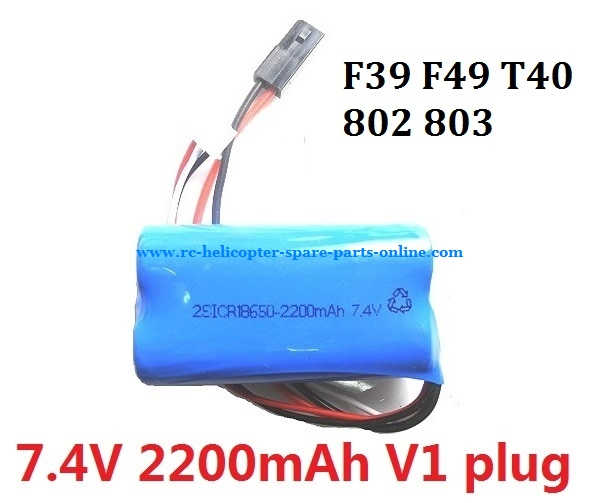 Upgrade battery 7.4V 2200Mah with black V1 plug