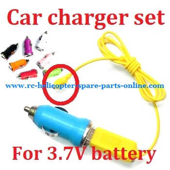 Car charger + USB charger wire for 3.7V battery (Set) # 3.7V (V2)