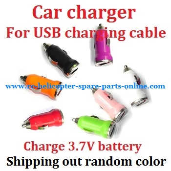 Car charger for 3.7V battery work with the USB charger wire (Shipping out random color)