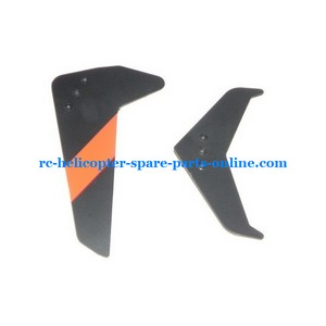 UDI U12 U12A helicopter spare parts tail decorative set black color