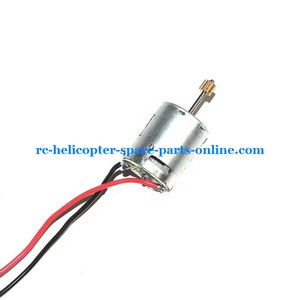 UDI U12 U12A helicopter spare parts main motor with long shaft