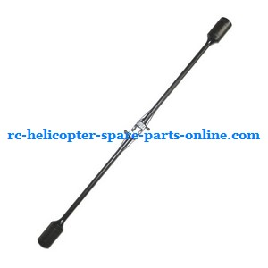 UDI U23 helicopter spare parts balance bar