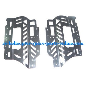 UDI U23 helicopter spare parts metal frame set