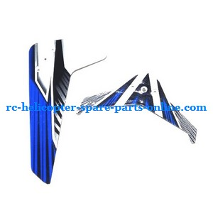 UDI U23 helicopter spare parts tail decorative set (Blue)
