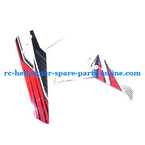UDI U23 helicopter spare parts tail decorative set (Red)