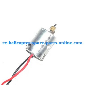 UDI U23 helicopter spare parts main motor with short shaft