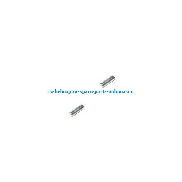 UDI U5 RC helicopter spare parts metal bar on the inner shaft (2 pcs)