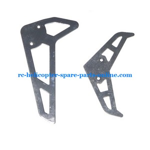 UDI RC U6 helicopter spare parts tail decorative set