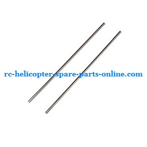 UDI U7 helicopter spare parts tail support bar