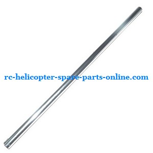 UDI U7 helicopter spare parts tail big boom silver