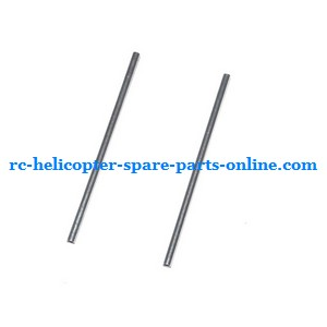 UDI U807 U807A helicopter spare parts tail support bar