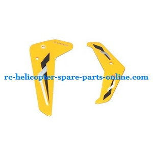 UDI U807 U807A helicopter spare parts tail decorative set (Yellow)