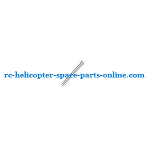 UDI U813 U813C helicopter spare parts iron nail for the gear