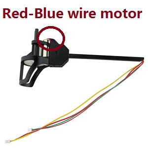UDI U919 U919A WIFI Quadcopter spare parts side bar + motor deck + main gear + bearings + motor (Red-Blue wire)