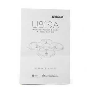 UDI U819A U819 RC Quadcopter spare parts English manual book