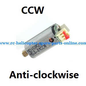 UDI RC U842 U842-1 U842 WIFI U818S U818SW quadcopter spare parts motor (CCW anti-clockwise)