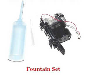 Wltoys WL V323 quadcopter spare parts fountain set