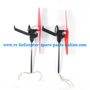 Wltoys WL V656 V666 quadcopter spare parts Red blades side bar and motor set (Forward and Reverse)