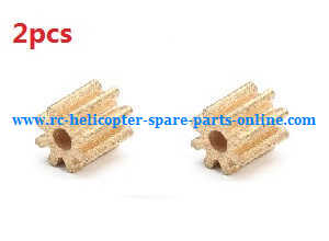 JJRC Wltoys WL V686 V686G V686K V686J V686L V686M DV686 DV686G quadcopter spare parts copper gear on the motor (2pcs)