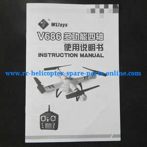 JJRC Wltoys WL V686 V686G V686K V686J V686L V686M DV686 DV686G quadcopter spare parts English manual instruction book