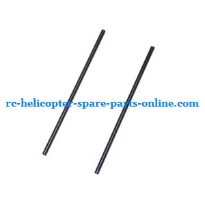WLtoys WL V757 helicopter spare parts tail support bar