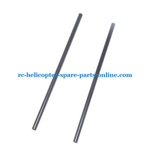 WLTOYS WL v912 helicopter spare parts tail support bar