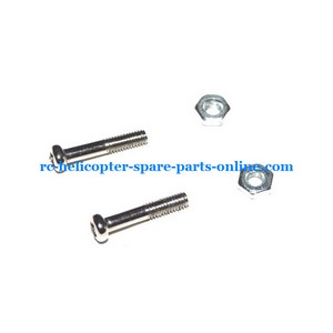 WLTOYS WL V913 helicopter spare parts fixed screws set of the main blades